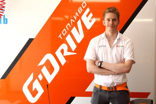 Alex Brundle Joins G-Drive Racing For WEC