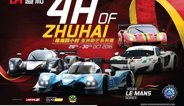 Jackie Chan DC Racing Takes Zhuhai Double Podium At Asian Le Mans Series Round One (30.10.16)