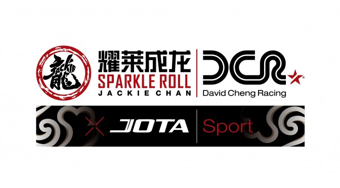 Jackie Chan DC Racing / Jota Sport Announces Drivers For 2017 FIA World Endurance Championship. (06.03.17)