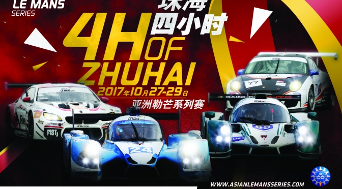 2017/18 Asian Le Mans Series Set For Zhuhai Opener (27.10.17)